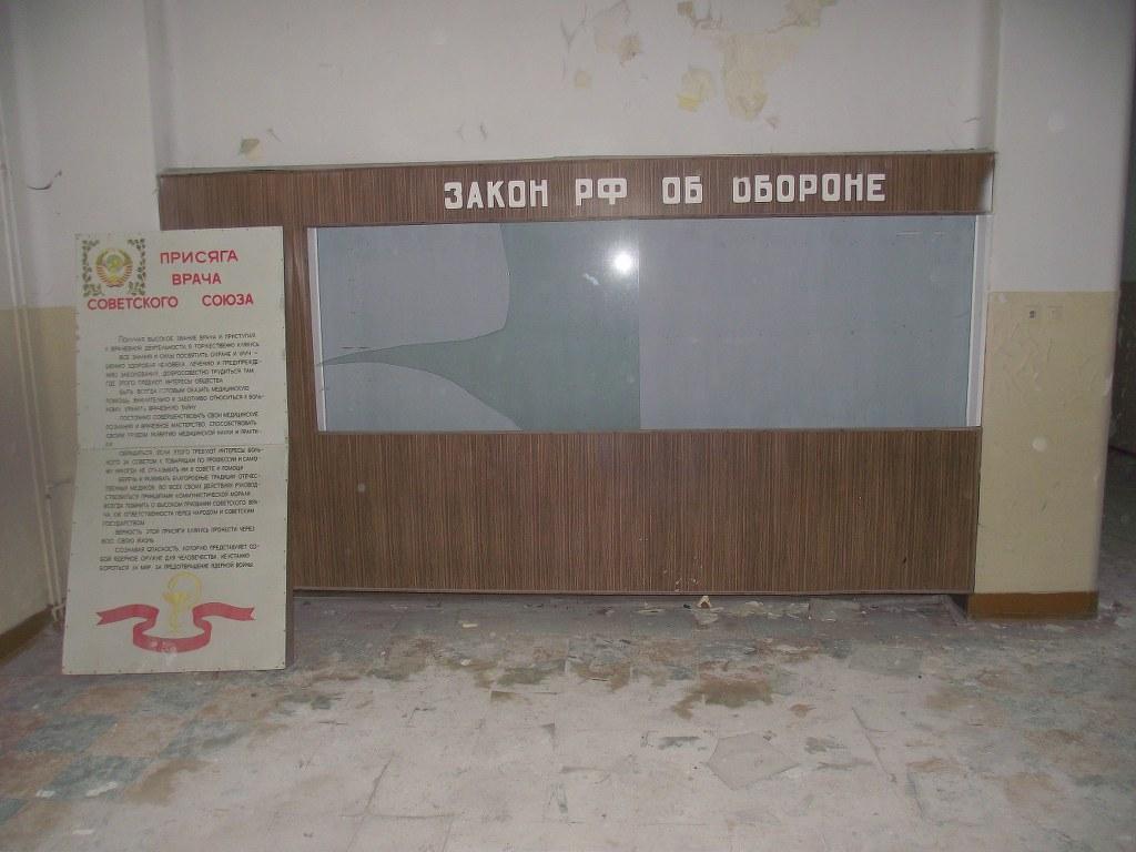 DSCF4410_1024_768